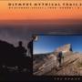 Ξεκίνησε το Olympus Mythical Trail 100k με την συμμετοχή του Θ. Χριστοφορίδη των Δρομέων Υγείας