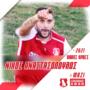 Ποδόσφαιρο: Ο Νίκος Αναστασόπουλος επιστρέφει στον Πανσερραϊκό!