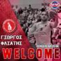 Μπάσκετ Ανδρών: Η τελευταία μεταγραφική προσθήκη με Φλιάτη!