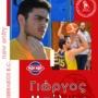 Μπάσκετ Ανδρών: O Γιώργος Μπίλιος φορά τα «ερυθρόλευκα» του Πανσερραϊκού-Κρι Κρι