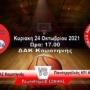 Μπάσκετ Ανδρών: Τα «λιοντάρια» ταξιδεύουν στην Κομοτηνή με στόχο τη νίκη
