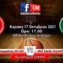 Μπάσκετ Ανδρών: Πανσερραϊκός Κρι Κρι-Ερμής Λαγκαδά σε Livestreaming!